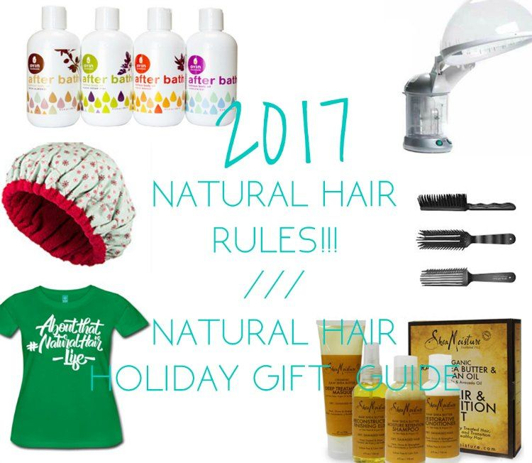 natural hair gift guide